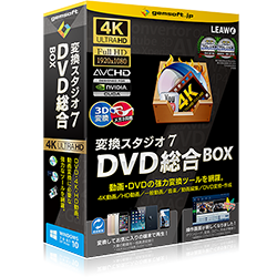 dvd sogo box