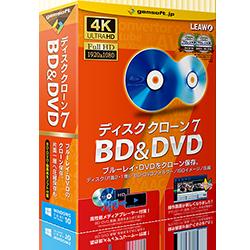 ディスククローン 7 BD&DVD
