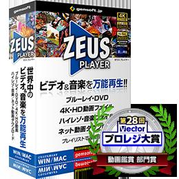 3DPKG_ZEUS_PLAYER_0260