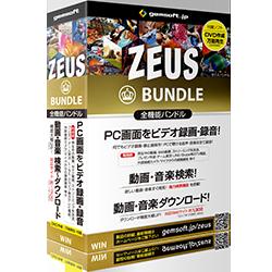 ZEUS BUNDLE~全機能バンドル~~ZEUS RECORD~PC画面をそのままビデオ録画、ZEUS MUSIC~音楽を検索・ダウンロード&録音、ZEUS DOWNLOAD~動画専用検索ですぐ発見・ダウンロード、ZEUS PLAYER~世界中のビデオ&音楽、DVD、BDを万能再生