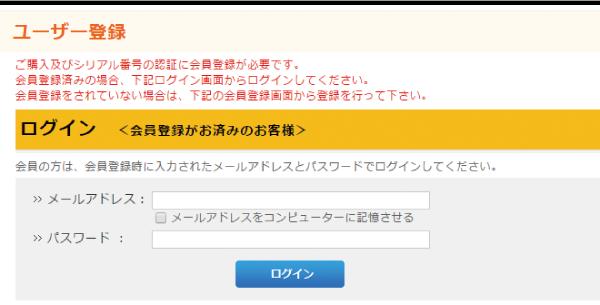 スマホWOW 登録,ユーザー登録