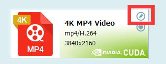 変換スタジオ7 動画変換 4Kに変換