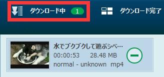 変換スタジオ7 Complete BOX ULTRA ダウンロード中,ニコニコ動画 ダウンロード