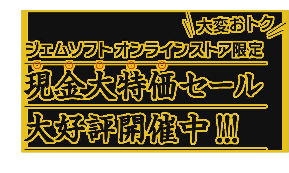 campaign_title