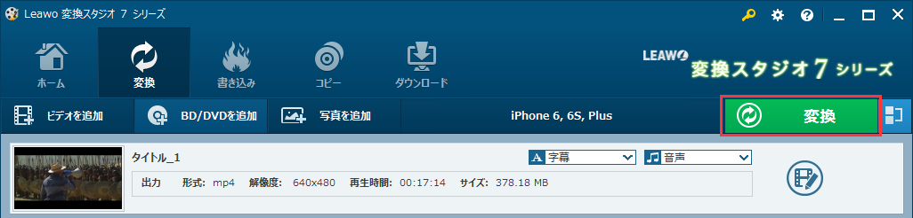 DVD変換,dvd iPhone変換, dvd iPhone 取り込み,dvd iphone コピー