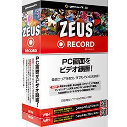 ZEUS RECORD~PC画面を ビデオ録画!