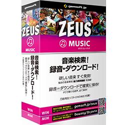 ZEUS MUSIC~音楽検索! 録音・ダウンロード!