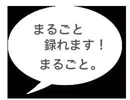 pop_record