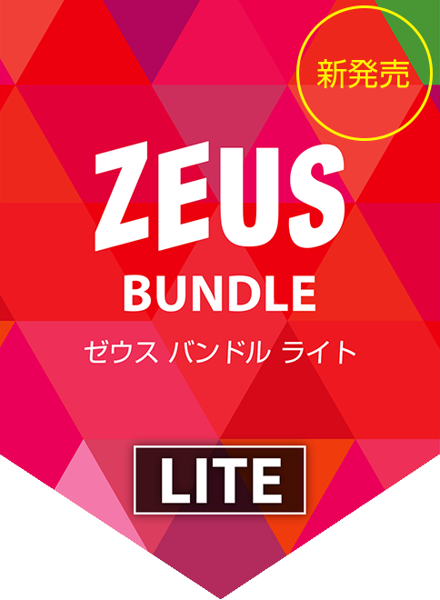ZEUS BUNDLE LITE