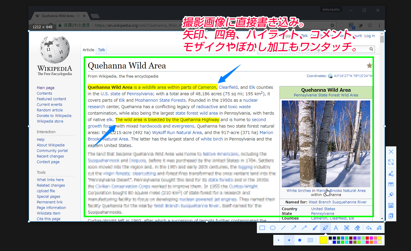 ZEUS CAPTURE の操作画面例 撮影後の画像にメモ書きできる機能を搭載