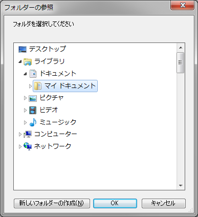 wowkanri_export-folder