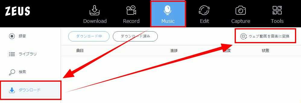 Audiotree sessions mp3 ダウンロード , YouTube MP3変換