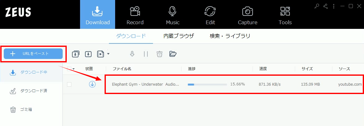 Audiotree ライブ映像 ダウンロード , YouTube ダウンロード