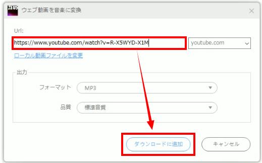 milet ミュージックビデオ mp3 ダウンロード YouTube URL 貼り付け