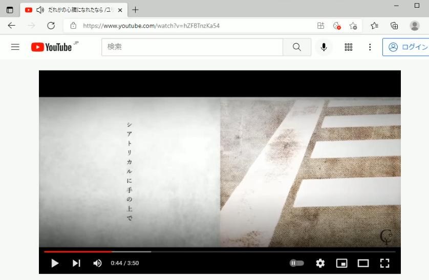 ボーカロイド ボカロP ミュージックビデオ YOASOBI YouTube 画面録画 録画準備
