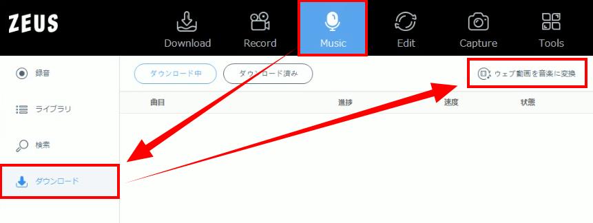 milet ミュージックビデオ mp3 ダウンロード YouTube 音楽に変換