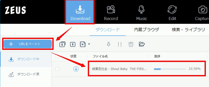 the first take download and record, paste video url