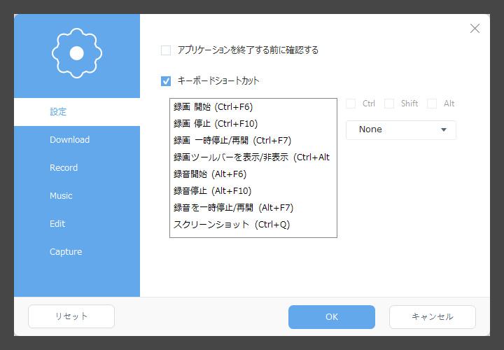 ZEUSシリーズ 設定画面