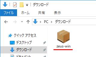 Q. ZEUS の機能が突然使えなくなった: