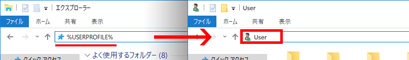 Q. インストール後、製品が起動しない ~インストールフォルダ変更編:ユーザ名を取得