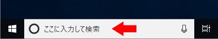 Q. インストール後、製品が起動しない ~WindowsDefender編:検索機能