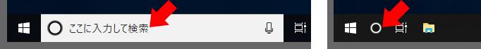 Q. コントロールパネルの開き方 (Windows)