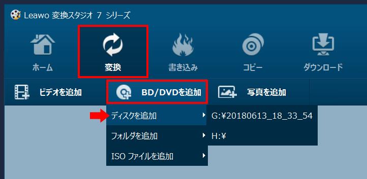 Q. 変換スタジオ7シリーズで、BDやDVDの変換に失敗する