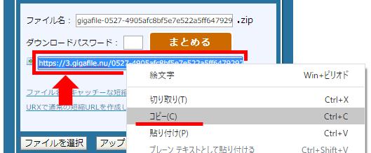 Q. 動画ファイルなど、サイズの大きなファイルをサポートへ送るには?
