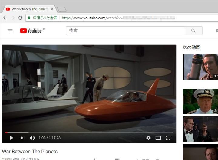 TIPS. ZEUS RECORDで、Web動画を録画する~範囲選択編: はじめに、ブラウザで動画を開く