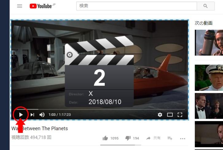 TIPS. ZEUS RECORDで、Web動画を録画する~範囲選択編: カウントダウン、動画を再生