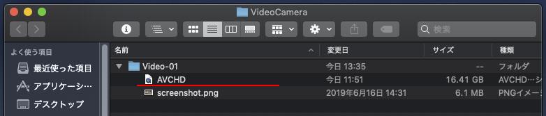 Q. 変換スタジオ7 シリーズ、Macでビデオカメラの録画ファイル(AVCHD)を変換する:AVCHD