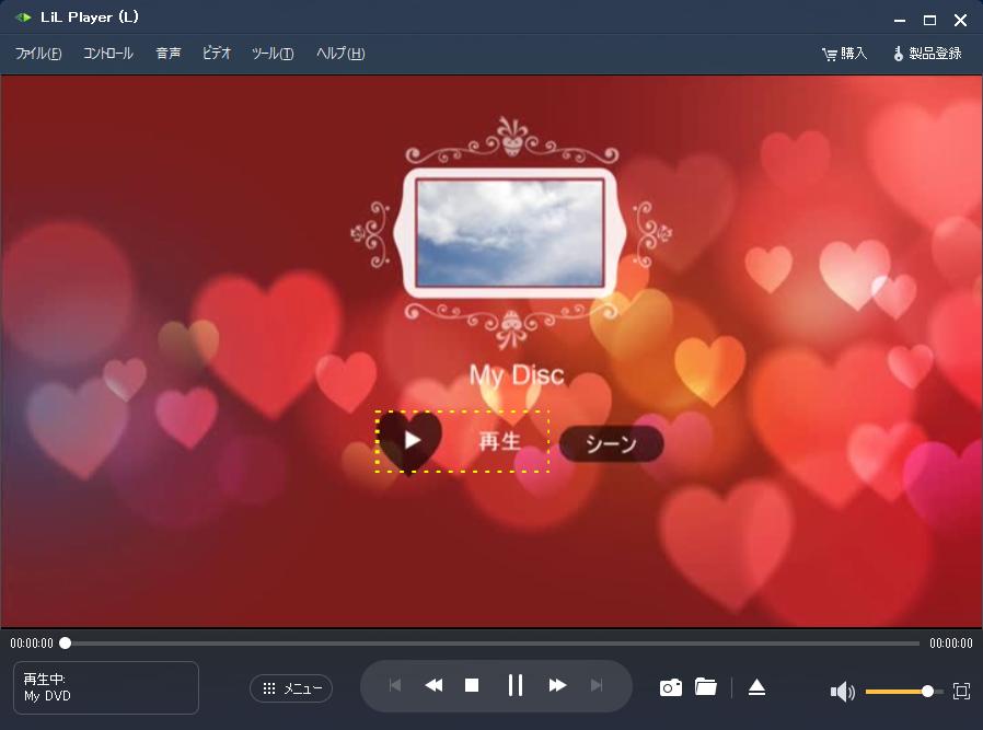 TIPS. Video to BD/DVD X で作成したDVDを、付属ソフトで再生する方法